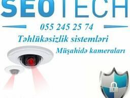 Камеры видеонаблюдения – установка в Азербайджэане