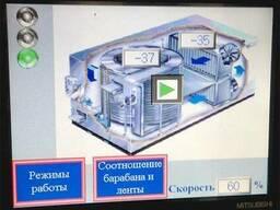 Конвейер спиральный для заморозки продуктов и полуфабрикатов - фото 4