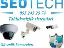 Системы видеонаблюдения – продажа в Азербайджане
