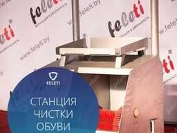 Станция гигиены обуви | санпропускник СН-3 Feleti