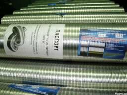 Труба гофрированная алюминиевая эластичная