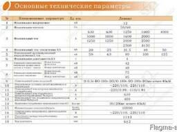 Вакуумный выключатель ZN68-12 внутренней установки - photo 2