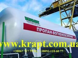 Ёмкость для газа (СУГ) различного объема