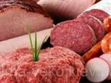 "Вкусо-ароматическая добавка для мяса ""АлмаМит Н2 Говядина"" - фото 1"