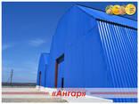 Ангары, сооружения для хранения, быстровозводимые здания - фото 5