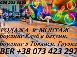 Боулинг - продажа и монтаж в Азербайджане. Боулинг АМФ - фото 4