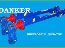 Дозатор шнековый FTF-system.