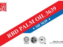 Гидрогенизированное РДО пальмовое масло