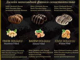 """Hadji"" шоколадные Финики с миндалем - photo 5"