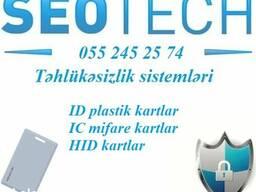 Kartlar: HID, RFID, IC