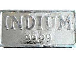 Indium külçə | metal indium markası InOO GOST 10297-94