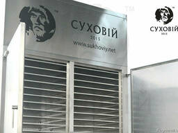Инфракрасная сушильная камера для продуктов питания Sukhoviy - photo 3