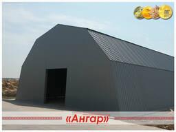 Изготовление металлоконструкций, ангаров, складов - photo 2