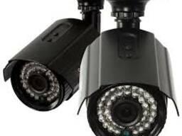 Tehlukesizlik kamerasi sistemi