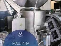 Машина для мойки мякотных субпродуктов КРС