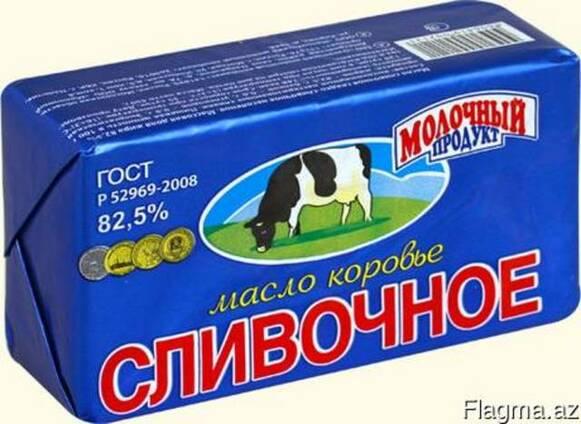 Масло сливочное -82,5 % Украина