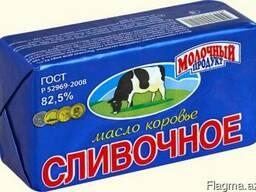 Масло сливочное -82, 5 % Украина