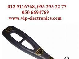 Metal detektorları, metal arama sistemləri