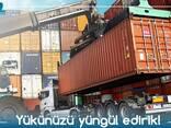 Международная перевозка грузов - фото 4