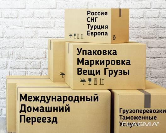 Международные грузоперевозки в Азербайджан