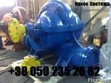 Насос Д630-90, 1Д1250-63 продам Азербайджан насос Д, 1Д - фото 1