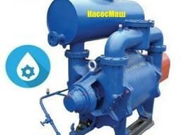 Насос ВВН2-150 купить в Азербайджане насос ВВН 2-150, ВВН