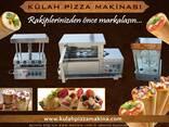 Оборудование для пиццы - фото 2