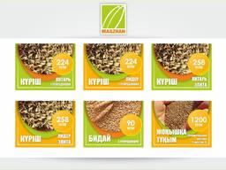 Оптом семена рис, люцерны и пшеницы - photo 4