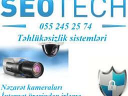 İP kamera sistemi