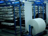 Полипропиленовые мешки для сыпучих продуктов - фото 6
