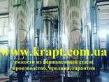 Резервуар, бак, емкость из нержавеющей стали производство - фото 1