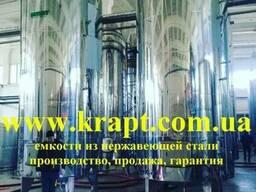 Резервуар, бак, емкость из нержавеющей стали производство