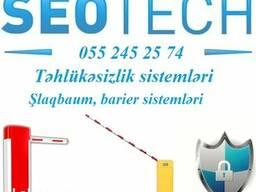 Шлагбаум – продажа в Азербайджане