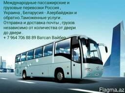 Складские услуги в Азербайджане - фото 2