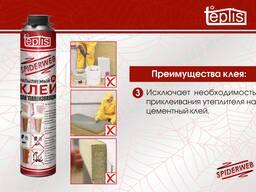 Строительный клей теплоизоляции Teplis Spiderweb 1000 мл. - фото 4
