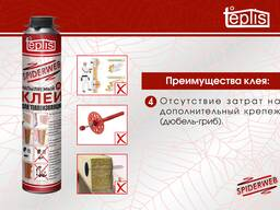 Строительный клей теплоизоляции Teplis Spiderweb 1000 мл. - фото 5
