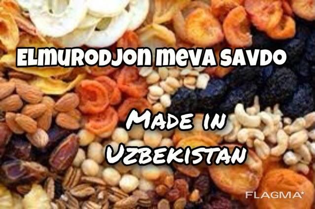 Сухофрукты, фрукты, овощи и венники из Узбекистана