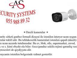 Təhlükəsizlik (nəzarət) kameraları