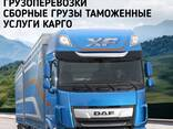 Таможенные услуги в Азербайджане - фото 1