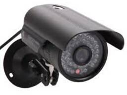 Tehlukesizlik sistemi: Tehlukesizlik kamerasi
