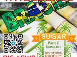 Тростниковый Сахар (Бразилия) - photo 1